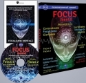 CD 13 - Focus mental