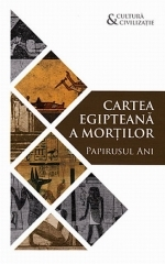 Cartea egipteana a mortilor