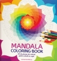 Mandala Coloring Book - reconect with yourself and nature