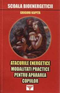 Atacurile energetice