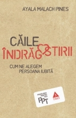 Caile indragostirii