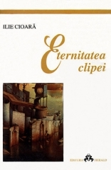 Eternitatea clipei